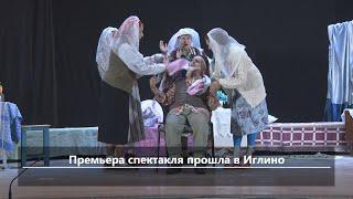 UTV. Новости центра Башкирии за 13 декабря