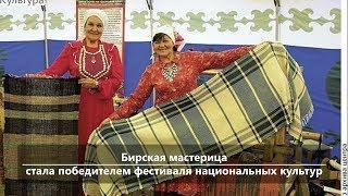UTV. Новости севера Башкирии за 2 июля (Бирск, Мишкино, Бураево)