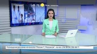 Вести-24. Башкортостан - 12.02.19