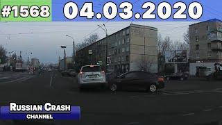ДТП. Подборка на видеорегистратор за 04.03.2020 Март 2020