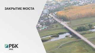 Мост на границе Башкортостана и Татарстана перекрыли бетонными блоками
