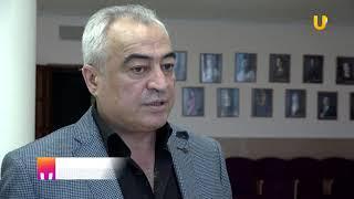 Новости UTV. Вечер памяти  заслуженного артиста РБ Азамата Халилова