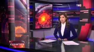 КПРФ: В Башкирии расстреляли семь человек в г. Салават. Расстрел семерых из-за ДТП. Новости