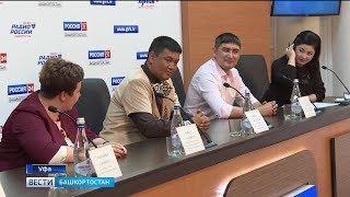 В республике стартует Международный фестиваль «Берҙәмлек»- «Содружество»