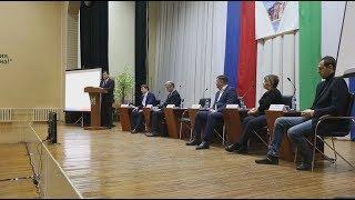 Зональный семинар-презентация проекта сторонников партии Единая Россия