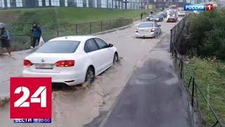 Несмотря на тотальное предупреждение, стихия сжалилась над столицей - Россия 24