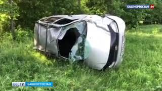 Житель Башкирии насмерть разбился на сельской дороге