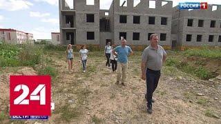 Пирамида в квадрате: в Москве жертвами аферы стали более тысячи человек - Россия 24