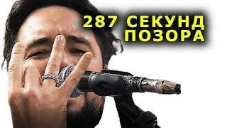 """""""287 секунд позора"""". """"Открытая Политика"""". Выпуск - 83."""