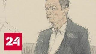 В отношении Карлоса Гона готовят новое обвинение - Россия 24