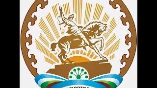 Обзор регионов России. #002 Башкортостан. Топ 5 её достопримечательностей.