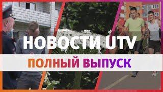 Новости Уфы и Башкирии 23.06.2020: голодовка дольщиков, клуб бегунов, опасное растение