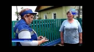 Начало ВСХП-2016 в Благовещенском районе РБ