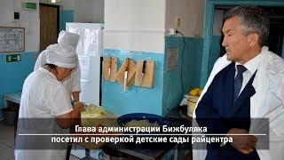 UTV. Новости запада Башкирии за 22 октября