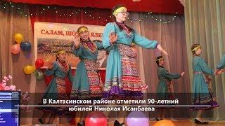 UTV.Новости севера Башкирии за 6 марта (Бирск, Мишкино, Бураево)