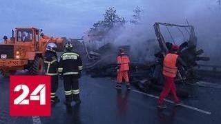 На МКАДе столкнулись три автомобиля, есть погибшие - Россия 24