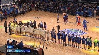 Уфа впервые приняла Матч звёзд Ассоциации студенческого баскетбола