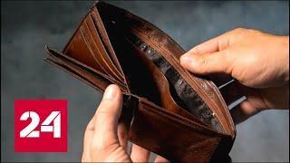 Минтруд установил минимальный размер оплаты труда на 2020 год. 60 минут от 12.09.19