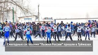 UTV. Новости запада Башкирии за 11 февраля