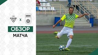 Футбол Уфа: обзор матча | Атлетик-д - ЛФК Уфа