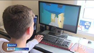 Виртуальная Башкирия: школьники из Ишимбая строят копию города в трехмерном мире Minecraft