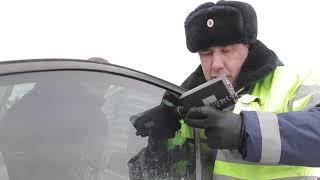 Инспекторы ГИБДД провели рейд по ликвидации тонировки