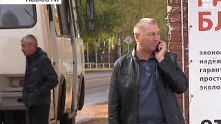 В Бирске виновник по уголовному делу проехал тысячи километров, чтобы сознаться в преступлении