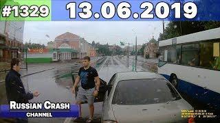 ДТП. Подборка на видеорегистратор за 13.06.2019 Июнь 2019