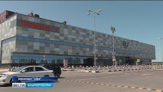 Туристы из Уфы вылетели в Анталию с 14-часовой задержкой