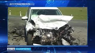 В Белорецком районе в аварии пострадал шестимесячный ребенок