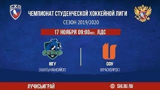 «Север» ЮГУ - СФУ 17 Ноября 2019 (Ханты-Мансийск)
