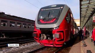 «Орлан» соединят города: в Башкирии запустили новый скоростной поезд по маршруту Уфа-Кумертау