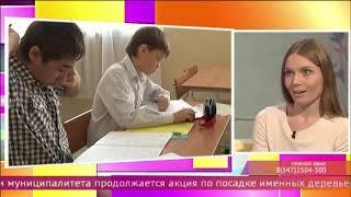 Детский психолог В  Паевская  Прямой эфир на телеканале БСТ Уфа, программа «Салям»