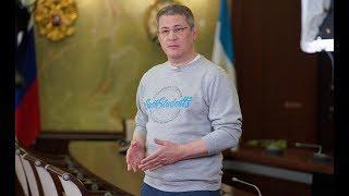 Радий Хабиров провел «нулевой урок» для школьников Башкирии