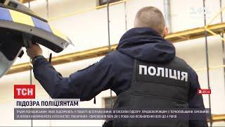 На трьох копів з Тернопільскої області, які напідпитку побили ветеранів АТО, відкрили справу