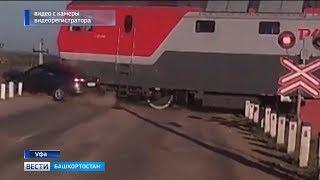 Жители уфимского района просят обезопасить железнодорожный переезд