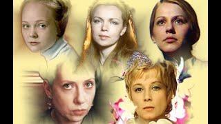 Актрисы советского кино, замужем раз и навсегда