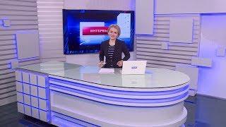 Вести-24. Башкортостан - 13.12.19
