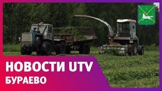 Новости Бураевского района от 10.06.2020