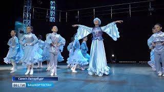 Юные воспитанники академии танца «Салават» стали лучшими на международном фестивале