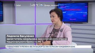 В России вступил в силу закон об ипотечных каникулах