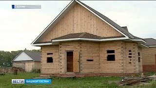 В Башкирии увеличат сумму льготных займов по программе «Домокомплект»