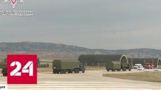 Эрдоган считает, что осчастливил НАТО покупкой С-400 - Россия 24