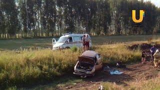 В Краснокамском районе в ДТП погиб 5-летний мальчик
