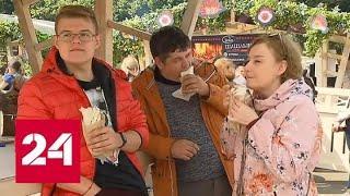 Шашлык Live: лучшее мясо, модная музыка - Россия 24