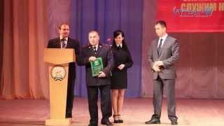 Новости от Спутник-ТВ, про концерт ко Дню сотрудника ОВД РФ