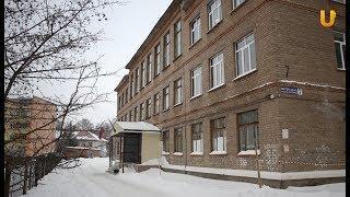 Новости UTV. Прокуратура Салавата провела проверку в одной из школ города