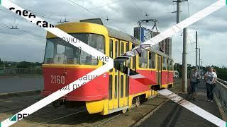 Основным транспортом в Уфе хотят сделать трамвай