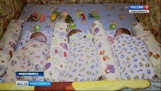 В семье из Новосибирска родилась тройня