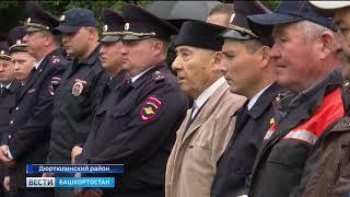 В Башкирии простились с погибшим полицейским Ильмиром Хановым